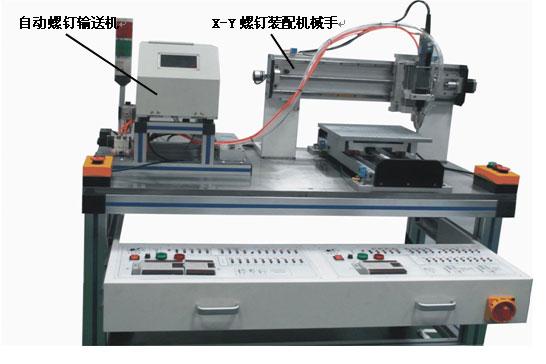 """原理图设计制作"""",第(2)项""""自动螺丝输送机及平面二维移动机械手的plc图片"""